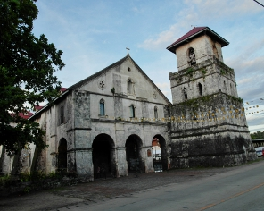 Baclayon Church and Museum image
